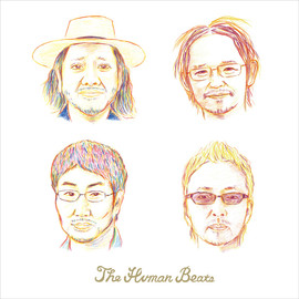 THE HUMAN BEATS - Two shot