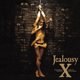X - Jealousy SPECIAL EDITION (期間限定盤)