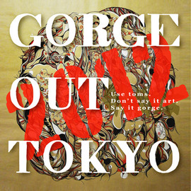Various Artists - Gorge Out Tokyo 2012