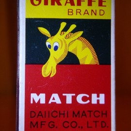 DAIICHI MATCH MFG. CO., LTD. - GIRAFFE BRAND MATCH