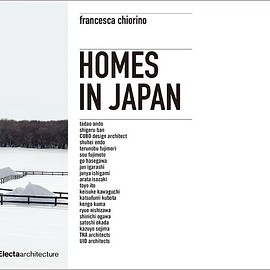 Francesca Chiorino - HOMES IN JAPAN