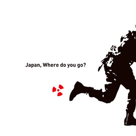 281_Antinuke - Japan, Where do we go ?