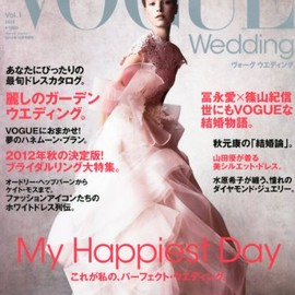 Condé Nast - VOGUE Wedding Vol.1