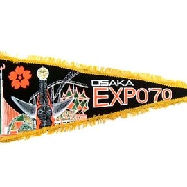 EXPO'70 - EXPO'70 大阪万博 太陽の塔 ペナント (Pennant tower of the sun)