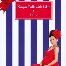 LiLy - Ninpu Talk with LiLy