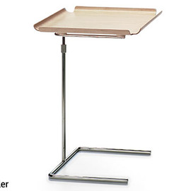 Herman Miller - Nelson Tray Table