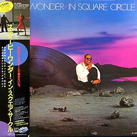 Stevie Wonder - In Square Circle (LP)