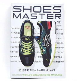 SHOES MASTER vol.23 2015 SPRING/SUMMER