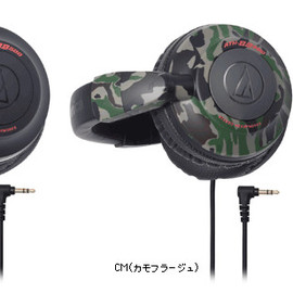 audio-technica - ATH-BB500