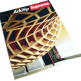 Arkitip - Issue No. 0024, Supreme