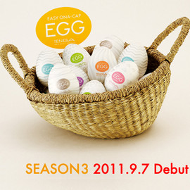 TENGA - EASY ONA-CAP EGG