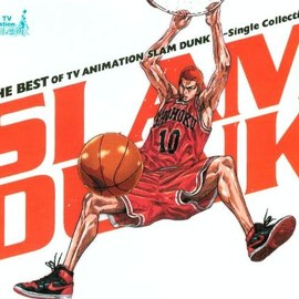 Various Artists - THE BEST OF TV ANIMATION SLAM DUNK~Single Collection~
