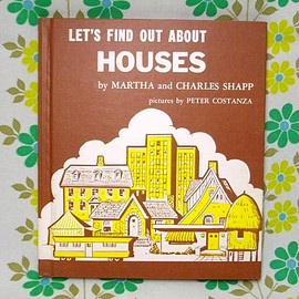 LET' FIND OUT ABOUT HOUSE
