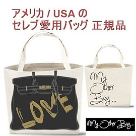My Other Bag セレブ LOVE エコ トートバッグ 正規品 即納 - My Other Bag エコバッグ My Other Bag セレブ LOVE エコ トートバッグ  正規品  即納