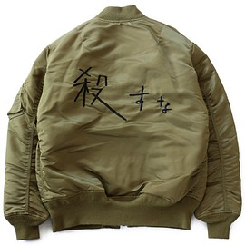 "Sasquatchfabrix. - DO NOT KILL ""KOROSUNA"" Flight JKT (khaki)"