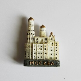 Souvenir 3D resin Fridge Magnet from Russia with Moscow Church