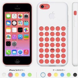 Apple, iPhone case - iPhone5s ケース