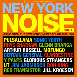 Various Artists - NEW YORK NOISE vol.2