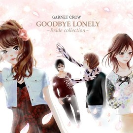 GARNET CROW - GOODBYE LONELY~Bside collection~