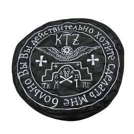 KTZ - Church Embroidery Beret / Leather