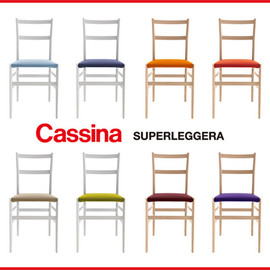 CASSINA - SUPERLEGGERA