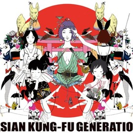 ASIAN KUNG-FU GENERATION - BEST HIT AKG(初回生産限定盤)(DVD付)