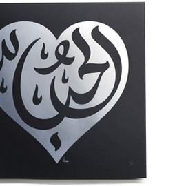 House Industries - Arabic House Industries Love Heart Print