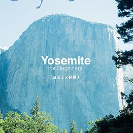 SWITCH PUBLISHING - COYOTE No.56 Yosemite for Beginners